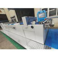Buy cheap Electric Industrial Thermal Film Laminating Machine , Automatic Laminating System from wholesalers