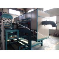 Buy cheap Small Egg Tray Manufacturing Machine , Paper Pulp Making Machine Rotary Type from wholesalers