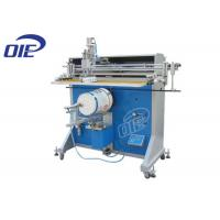 Wholesale Semi Automatic Round Screen Printing Machine 20L Container With Electric Motor Drive from china suppliers