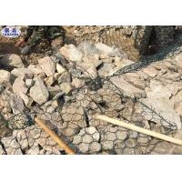Buy cheap PVC Coated Stone Basket Retaining Walls Woven Hexagonal Mesh 3 Years Warranty from wholesalers