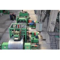 Buy cheap 0 - 40 M / Min Steel Slitting Machine 12 Ton Coil Weight 480 - 520mm Coil I.D from wholesalers