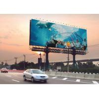 China Wireless Dynamic Electronic Led Advertising Billboard Large Viewing For Public on sale