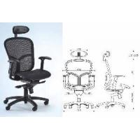 Buy cheap Executive Mesh Offfice Chair (40063) from wholesalers