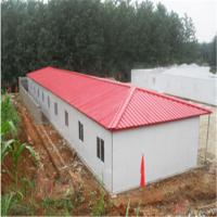 Buy cheap Hot SaleLight Steel Structure Prefabricated Housefor Site Camp light steel structure house from wholesalers