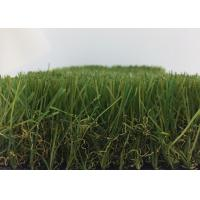Buy cheap Waterproof Landscaping Artificial Grass 50mm Pile Less Seaming Low Maintenance from wholesalers