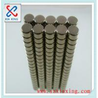 Buy cheap strong neodymium magnet water magnetizer from wholesalers