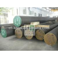Buy cheap S45C S50C 1045 1.1191 hot rolled, Carbon steel round bar from wholesalers