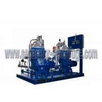Buy cheap Self Cleaning HFO & LO Treatment Power Plant Equipments with High Cost Performance from wholesalers