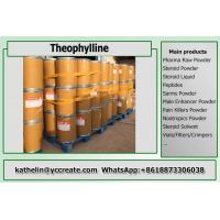 Buy cheap Theophylline Pharmaceutical Raw Materials Methylxanthine For COPD Treatment CAS 58-55-9 from wholesalers