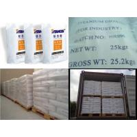 Buy cheap Titanium Dioxide Chloride from wholesalers