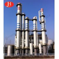 Buy cheap High Efficiency Alcohol Production Equipment / Alcohol Fermentation Machine from wholesalers