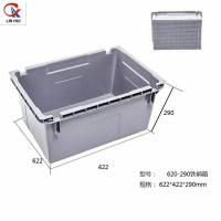 Durable and stack nest  EU type Plastic Bale Arm Crates with handle for fruits and vegetables Manufactures