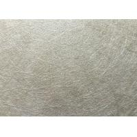 Buy cheap Composite Fireproof Fiberboard Environmental - Friendly For Shelf / Side Wall from wholesalers