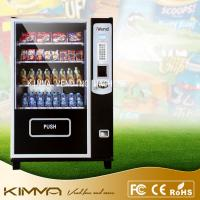 Buy cheap Bulk candy / gumball / cool drinks Healthy Snack Vending Machines LED screen from wholesalers