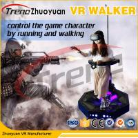 Buy cheap 3 PCS VR Games+ 4-6 PCS Update  Virtual Reality Walker Virtual Reality Treadmill With 42 LCD Screen from wholesalers