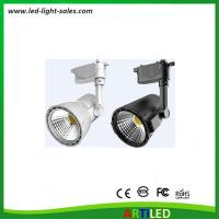 Buy cheap Newest design best sold commercial LED track lights with meanwell driver product