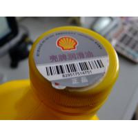 Buy cheap PVC Self Adhesive Security Labels / Anti Counterfeit Sticker With Custom Code from wholesalers