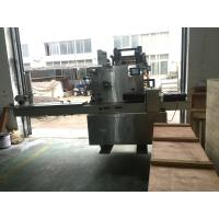 Wholesale High Speed Blister Card Packing Machine, SS Pharmaceutical Packaging Machines from china suppliers