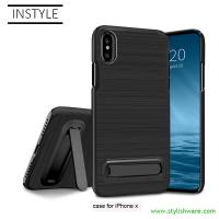 Buy cheap 2017 Anti-Slip Prime Quality Hard Plastic PC Mobile Phone Case Cover Versatile Kickstand for Samsung Galaxy S8 from wholesalers