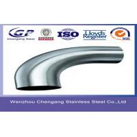 China 15 °/ 30°Stainless Steel Bends Elbows 301 1/8 - 40 Sch 10 / Sch 160 DIN / AISI For Pipe on sale