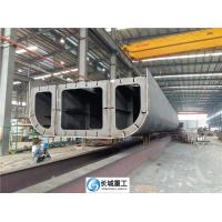 Buy cheap Lightweight Steel Box Girder High Intensity Stable Efficient For Long Spans Bridges from wholesalers