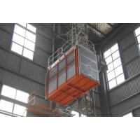Buy cheap 3.2 × 1.5 × 2.5m VFD Construction Lifts / Building Lifter High Reliability Euro Tech from wholesalers