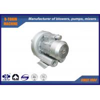 Buy cheap Vortex Side Channel Blower , air pump for positive and vacuum use ring blower from wholesalers