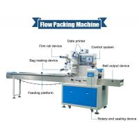Wholesale Stainless Steel Noodles Packing Machine Plastic / Laminated Film Packaging from china suppliers