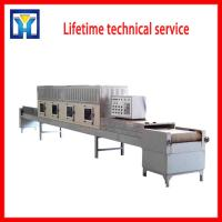 Buy cheap High quality bay leaf drying machine flower dryer machine from wholesalers