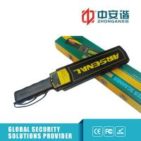 Wholesale High Sensitivity Security Wand Metal Detector Handheld Long Power Supply from china suppliers