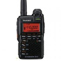 Buy cheap VHF UHF Two-way Radio with AM Band Bar Antenna and CW Training Feature from wholesalers