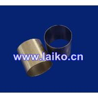 Buy cheap Metal Rasching Ring For Distillation Column from wholesalers