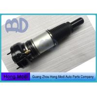Buy cheap 2009 - 2011 Audi Air Suspension Shock Absorber 4H0616039T 4H0616040T 4H0616039D from wholesalers