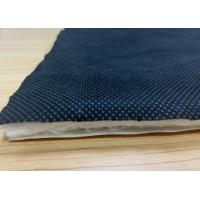 Buy cheap Smooth Heat Insulation Material Thermal Insulation 18mm Fibre Cotton With Adhesive from wholesalers