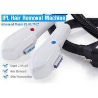Buy cheap IPL Professional Laser Hair Removal Equipment from wholesalers