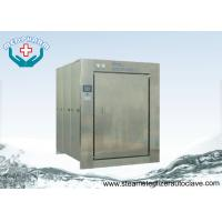 Buy cheap High Pressure Autoclave Steam Sterilizer With Micro Printer Recorder from wholesalers