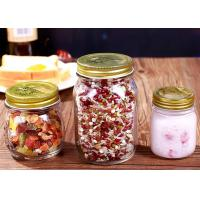 Buy cheap Airtight Empty Glass Jars , Glass Bottles For Juice Storage Clear Color from wholesalers