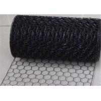 Buy cheap Lobster Trap Hexagonal Plastic Coated Chicken Wire Netting 3/8''-4''mm from wholesalers