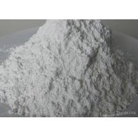 Buy cheap White Fused Aluminum Oxide Micropowder WA P360,for Precision Treatments from wholesalers