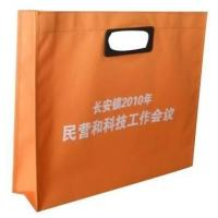Buy cheap Nonwoven Carry-all-bag from wholesalers