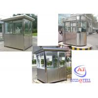 Wholesale Durable Prefab Security Sentry Box Steel Structure sandwich panel door from china suppliers