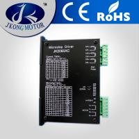 Buy cheap NEMA 34 Stepper Motor Drivers 86mm 2 phase 5A For  Industrial from wholesalers