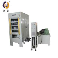 Wholesale Electric Automatic Hydraulic Heat Press For Composite Material 80T from china suppliers