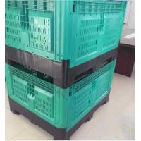 Buy cheap Foldable Large Container With Collapsible Plastic Pallet Box from wholesalers