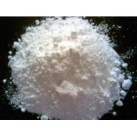 Buy cheap White Fused Aluminum Oxide from wholesalers
