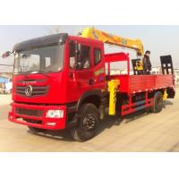 Buy cheap Dongfeng 4x2 Truck Mounted Crane / 5 Ton Mobile Crane High Performance from wholesalers