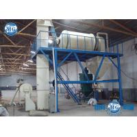 Buy cheap Simple Vitrified Beads Dry Mortar Production Line Thermal Insulation 220 - 440v Voltage from wholesalers