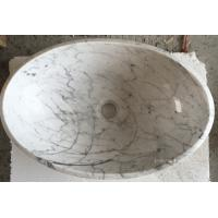 Wholesale Natural White Carrara Oval Marble Art Sinks from china suppliers