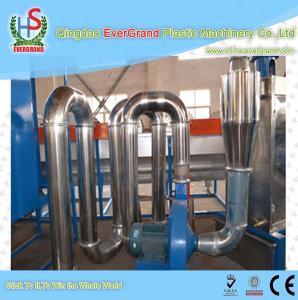 PP / PE Film Plastic Scrap Grinder , Polystar Plastic Recycling Machine Manufactures