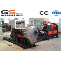 Wholesale Eccentric water-spray pelletizing system from china suppliers